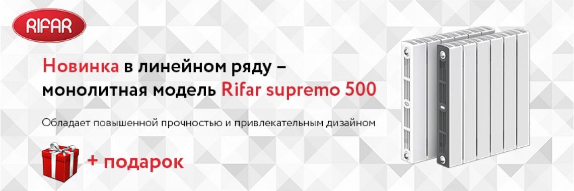 Rifar Supremo 500
