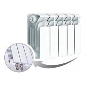 Биметаллический радиатор Rifar Base Ventil 200, 5 секций, с нижним левым подключением