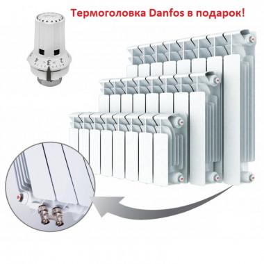 Биметаллический радиатор Rifar Base Ventil 350, 13 секций, с нижним левым подключением