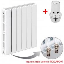 Биметаллический радиатор Rifar Supremo Ventil 500, 10 секций, с нижним подключением